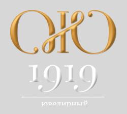 Ювелирный 1919
